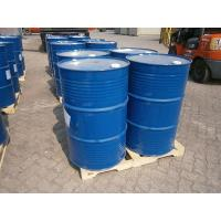 Solvents Trichloroethylene(TCE) CAS NO:79-01-6
