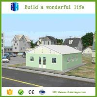 2017 New T type prefab houses or cabins