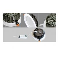 Buy cheap LED down light RS-XP6-60-830 from wholesalers