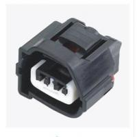 Buy cheap Jacket type Auto connector 7283-7023-30 from wholesalers