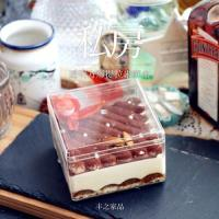 Buy cheap Inner Packing Food Container Square Mousse Cup from wholesalers