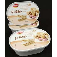 Buy cheap Inner Packing Food Container Peanut Nougat Box from wholesalers