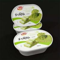 Buy cheap Inner Packing Food Container Maccha Nougat Box from wholesalers