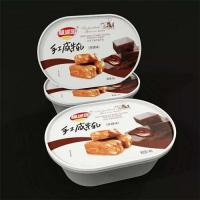 Buy cheap Inner Packing Food Container Black Candy Nougat Box from wholesalers