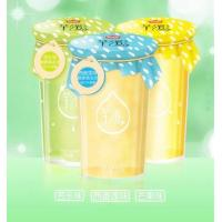 Buy cheap Inner Packing Food Container Fruit Juice Cup from wholesalers