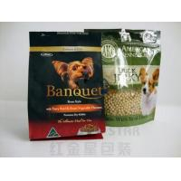 Heat cut bag PET food bag SBF-4