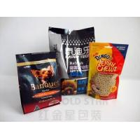 Heat cut bag PET food bag SBF-2