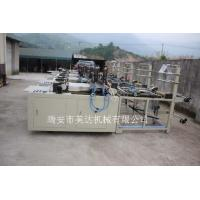 Convex buckle making machine