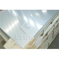 Buy cheap Aluminum Sheet/Plate 2011 from wholesalers