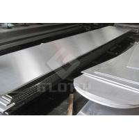 Quality Aluminum Alloy Plate 5052 for sale