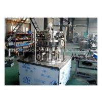 330ML Beverage Can Filling Machine Food Grade Stainless Steel For Summer Drink