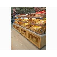 Buy cheap F&V Cart/Boat Toast rack-11 1200*1000*1300 from wholesalers