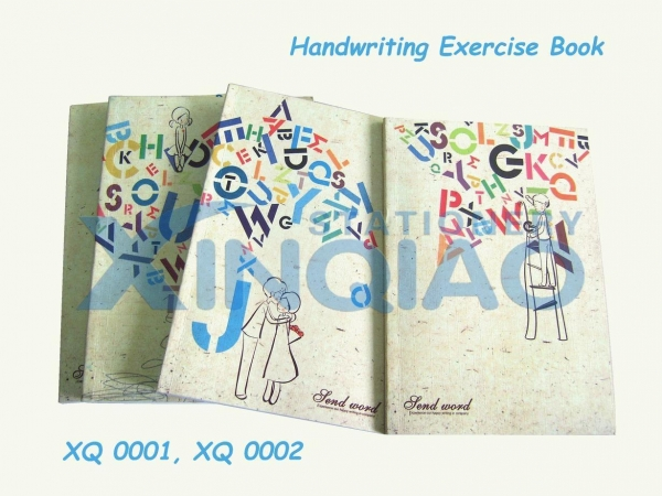 Quality Soft Cover XQ 0001/0002 for sale
