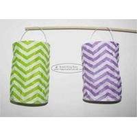 China Spring Backyard Paper Lanterns Craft 10 X 15 Cm Handmade With Wave Pattern wholesale