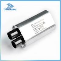 China Microwave Parts China Manufacturer CH85 2100V 2300V 2500V High Voltage Capacitor for Microwave Oven wholesale