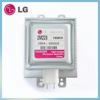 China Original and new 900w air cooled lg microwave magnetron 2m226 wholesale