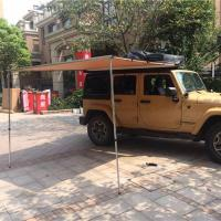 Buy cheap car side awning from wholesalers