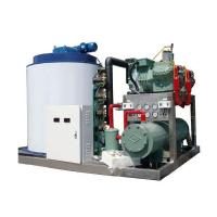 Buy cheap Vacuum precooling preservation equipment SMU/SMD/SMF5N50 from wholesalers