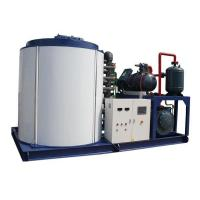 Buy cheap Vacuum precooling preservation equipment SMU/SMD/SMF4N50 from wholesalers