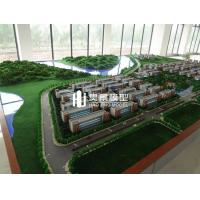 China Day and environmental protection industrial park wholesale