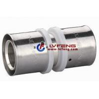 Buy cheap PEX-AL-PEX PIPE EQUAL STRAIGHT from wholesalers