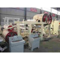 Buy cheap 787 toilet paper machine from wholesalers