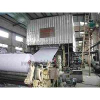 Buy cheap Long net 20 cylinder culture paper paper machine from wholesalers