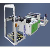 Buy cheap HQJ-C series of automatic finishing intelligent cross-cutting machine from wholesalers