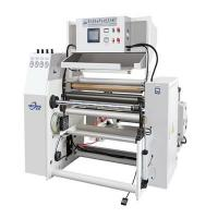 Buy cheap HJ-A series of automatic wallpaper paper winder from wholesalers