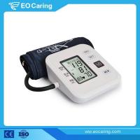 China Smart Arm Blood Pressure Monitor wholesale