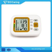 China Reliable Arm Blood Pressure Monitor wholesale