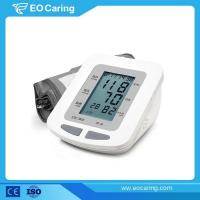 China High Accuracy Arm Blood Pressure Monitor wholesale