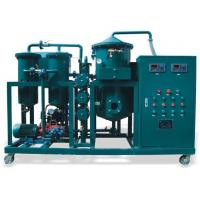 DZJ Energy Saving Oil Purifier