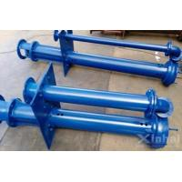 Buy cheap Submerged Slurry Pump from wholesalers