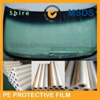 China GRP glass reinforced plastic sheet protective film on sale
