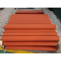 Buy cheap Felt Roll from wholesalers