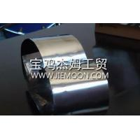 Buy cheap Tantalum foil from wholesalers