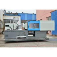 Buy cheap PP PE PS PC PET Servo Motor Energy Saving Injection Molding Machine from wholesalers