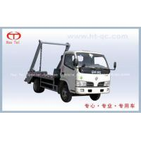 China Garbage truck removable compartment garbage truck on sale