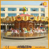 New design high quality coin operated carousel kids mini merry with CE certificate