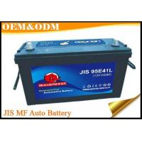 Buy cheap Auto Battery-JIS Series from wholesalers