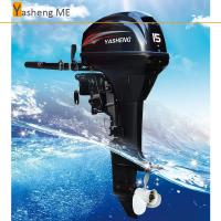 Buy cheap Outboard Engine 15HP from wholesalers