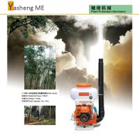 Buy cheap 3WF-20G Mist Duster Sprayer from wholesalers