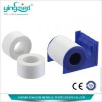 China Surgical Plaster Medical Non woven Surgical tape on sale