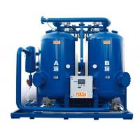Buy cheap Compression heat adsorption type dryer from wholesalers