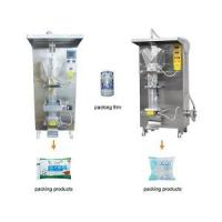 Buy cheap Automatic Liquid Filling Machine from wholesalers