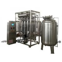 Buy cheap Water Distillation Machine from wholesalers