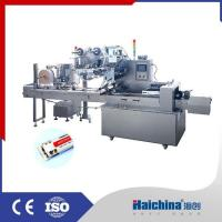 Buy cheap Flow Pack DZP-250S/400S Automatic Pillow Packing Machine with Drier from wholesalers