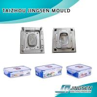Storage use food / fruit container mould