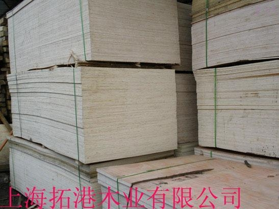 Quality domestic pine plywood for sale